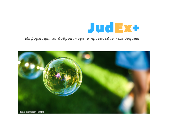 judEx+